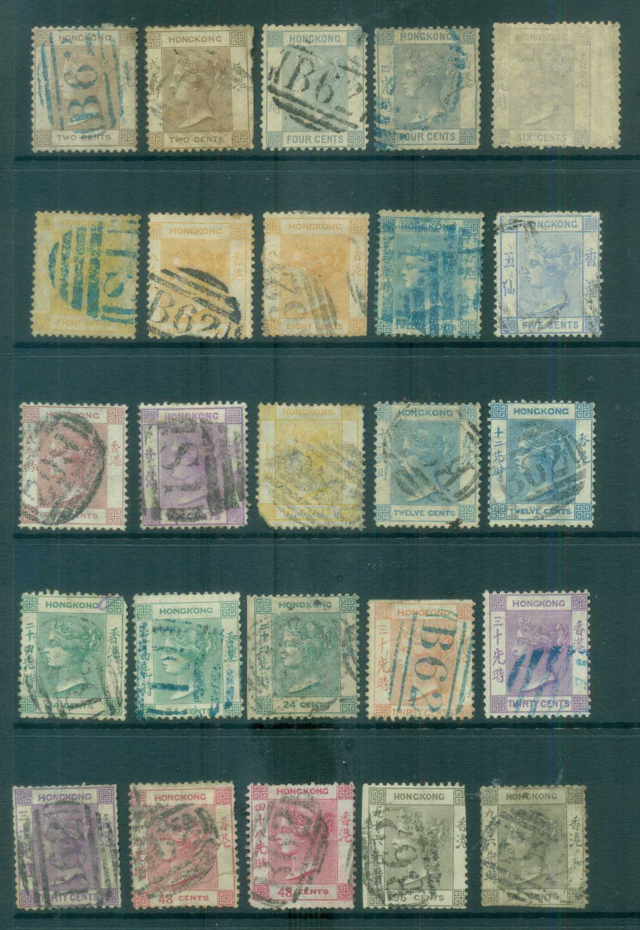 Hong Kong 1863-80 QV Assorted, faults/spacefillers Wmk Crown CC FU lot78107