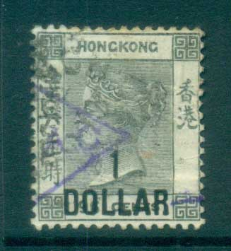 Hong Kong 1885-91 QV Surch $1 on 96c olive grey FU lot78119