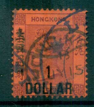 Hong Kong 1891 QV Surch $1 on 96c violet/red FU lot78132