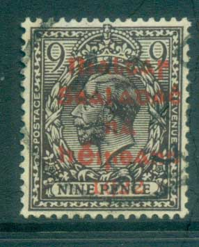 Ireland 1922 9d agate Provisional Opt. Red Dollard FU lot78392