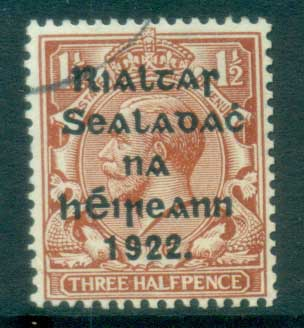Ireland 1922 1.5d red-brown Provisional Opt. Blk 15x17mm Coil Harrison(suspect cancel) FU lot78411