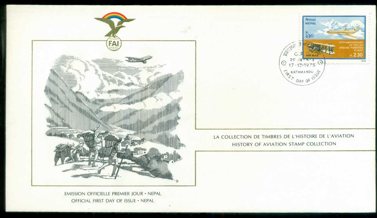 Nepal 1978 History of Aviation, FAI FDC lot79557