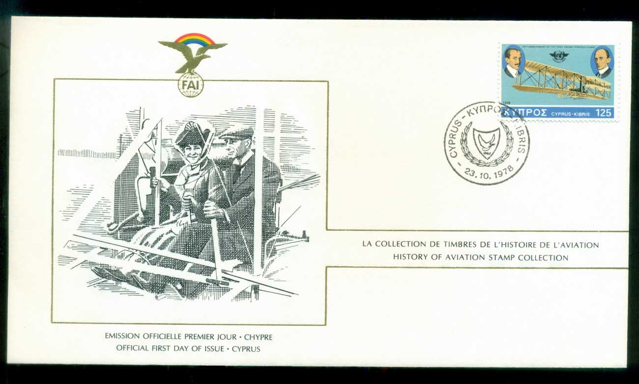 Greece 1978 History of Aviation, FAI FDC lot79560