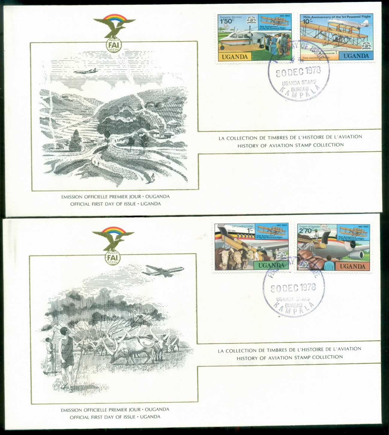 Uganda 1978 History of Aviation, FAI 2xFDC lot79585