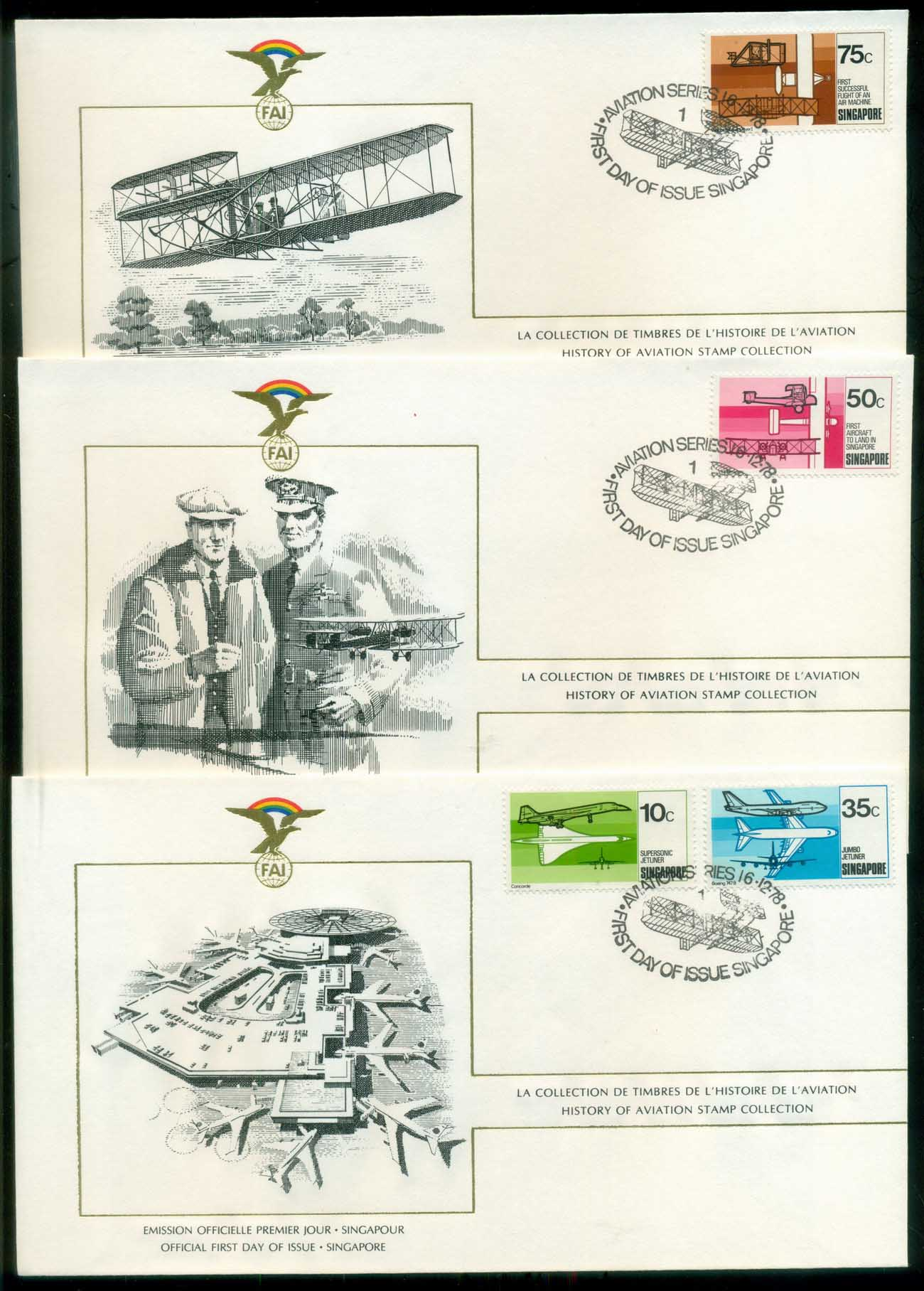Singapore 1978 History of Aviation, FAI 3xFDC lot79587