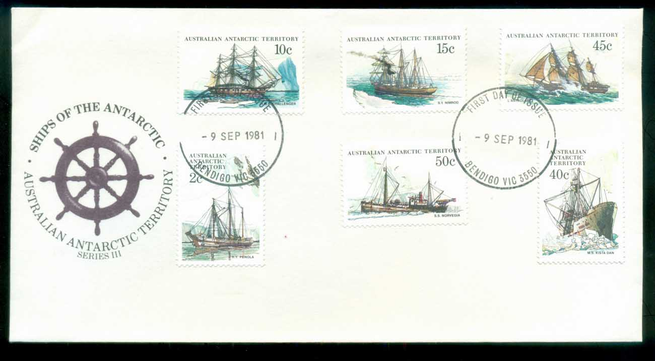 AAT 1981 Ships III (6), Bendigo Vic FDC lot79734