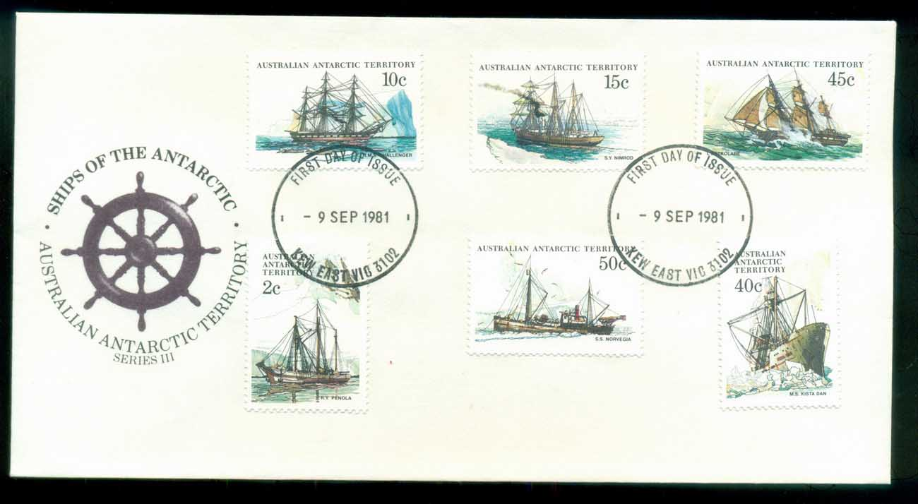 AAT 1981 Ships III (6), Kew East Vic FDC lot79738
