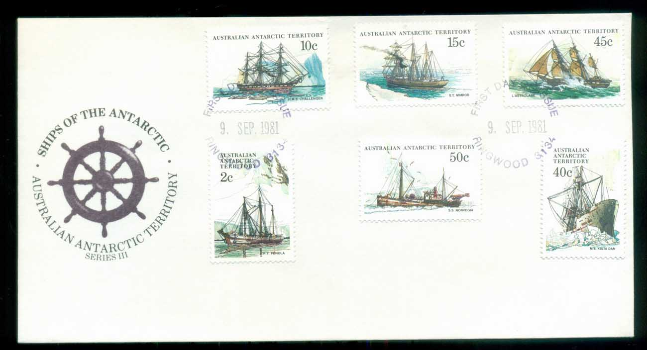 AAT 1981 Ships III (6), Ringwood Vic FDC lot79739