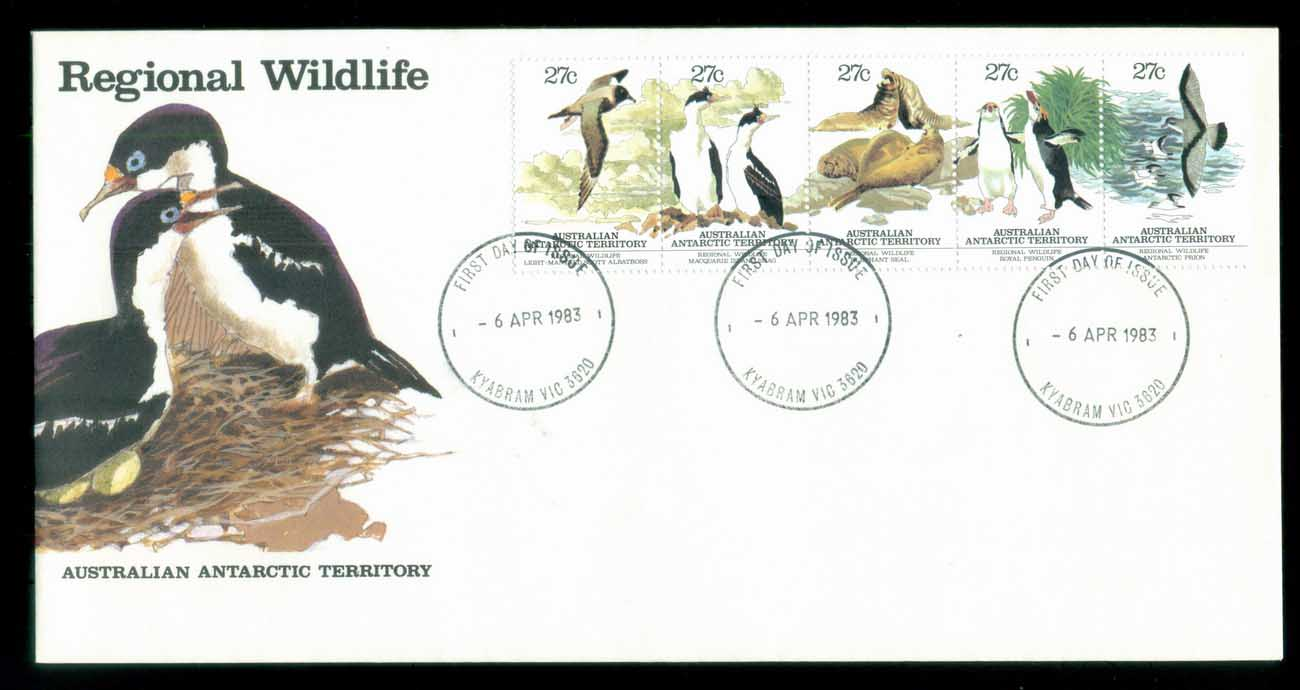 AAT 1983 Regional Wildlife Str 5, Kyabram Vic FDC lot79789