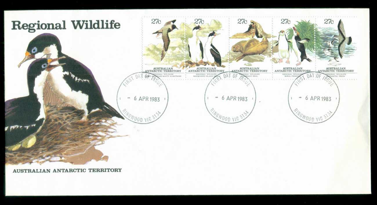 AAT 1983 Regional Wildlife Str 5, Ringwood Vic FDC lot79793
