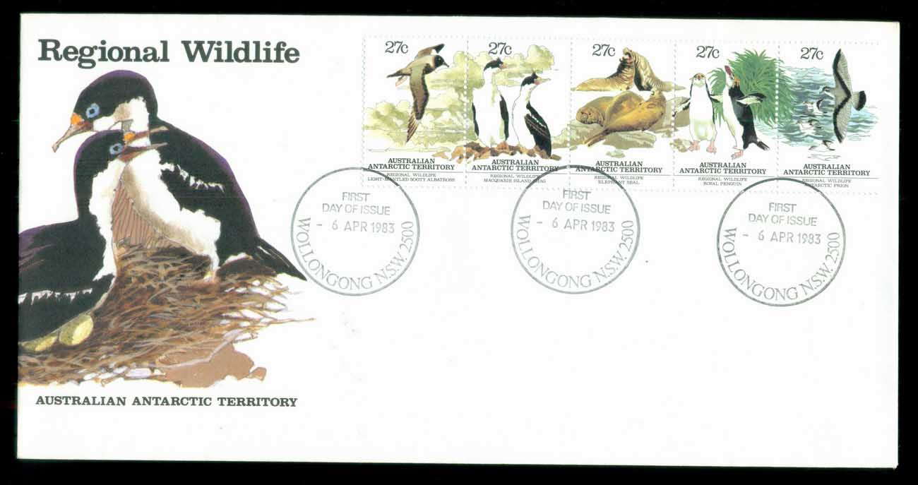 AAT 1983 Regional Wildlife Str 5, Woolongong NSW FDC lot79798