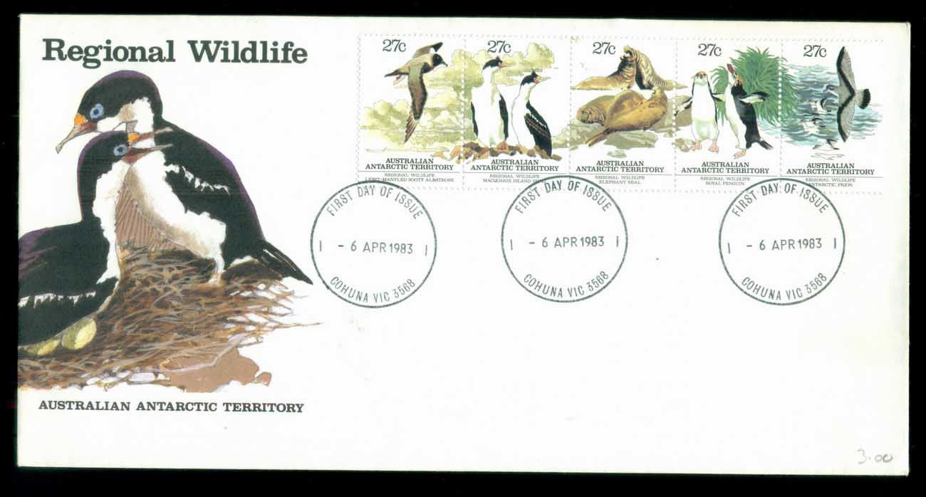 AAT 1983 Regional Wildlife Str 5, Cohuna Vic FDC lot79799