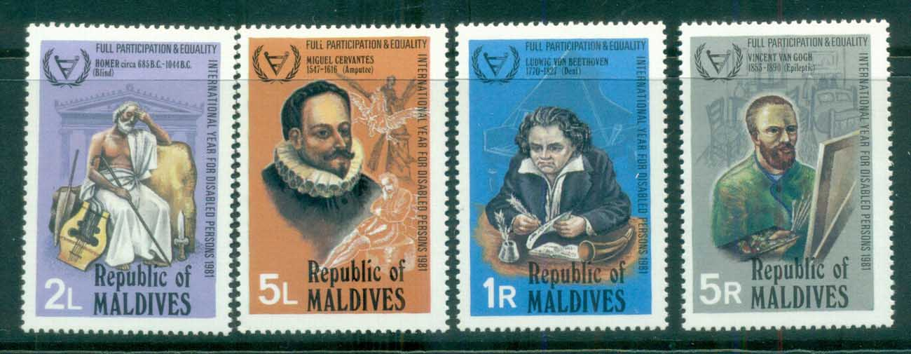 Maldive Is 1981 Intl. Year of the Disabled MLH lot79928