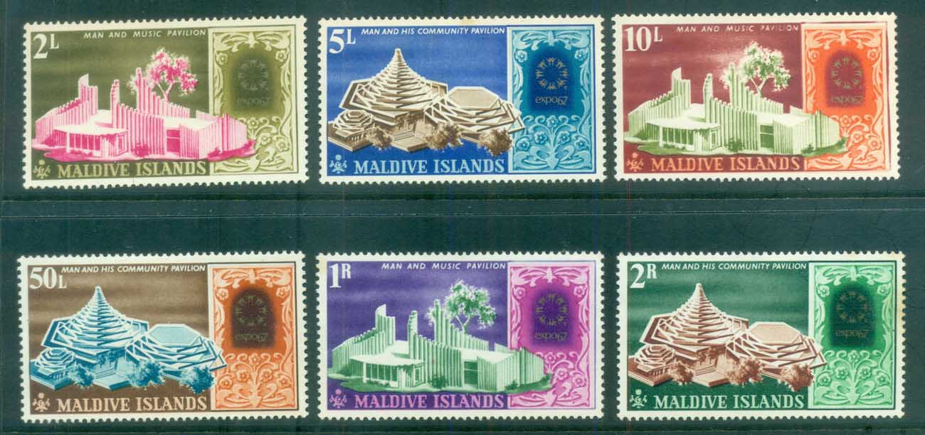 Maldive Is 1967 Montreal Expo (tones)MUH lot79931