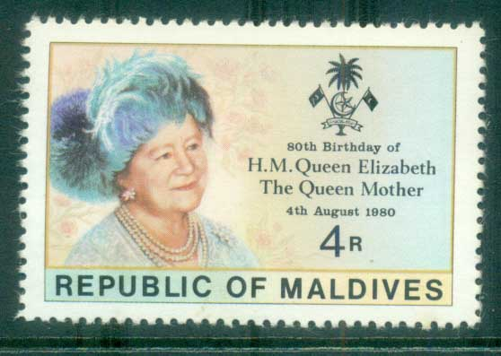 Maldive Is 1980 Queen Mother 80th Birthday MUH lot79933