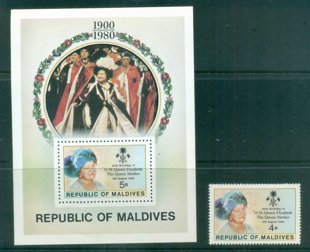 Maldive Is 1980 Queen Mother 80th Birthday + MS MUH lot79934