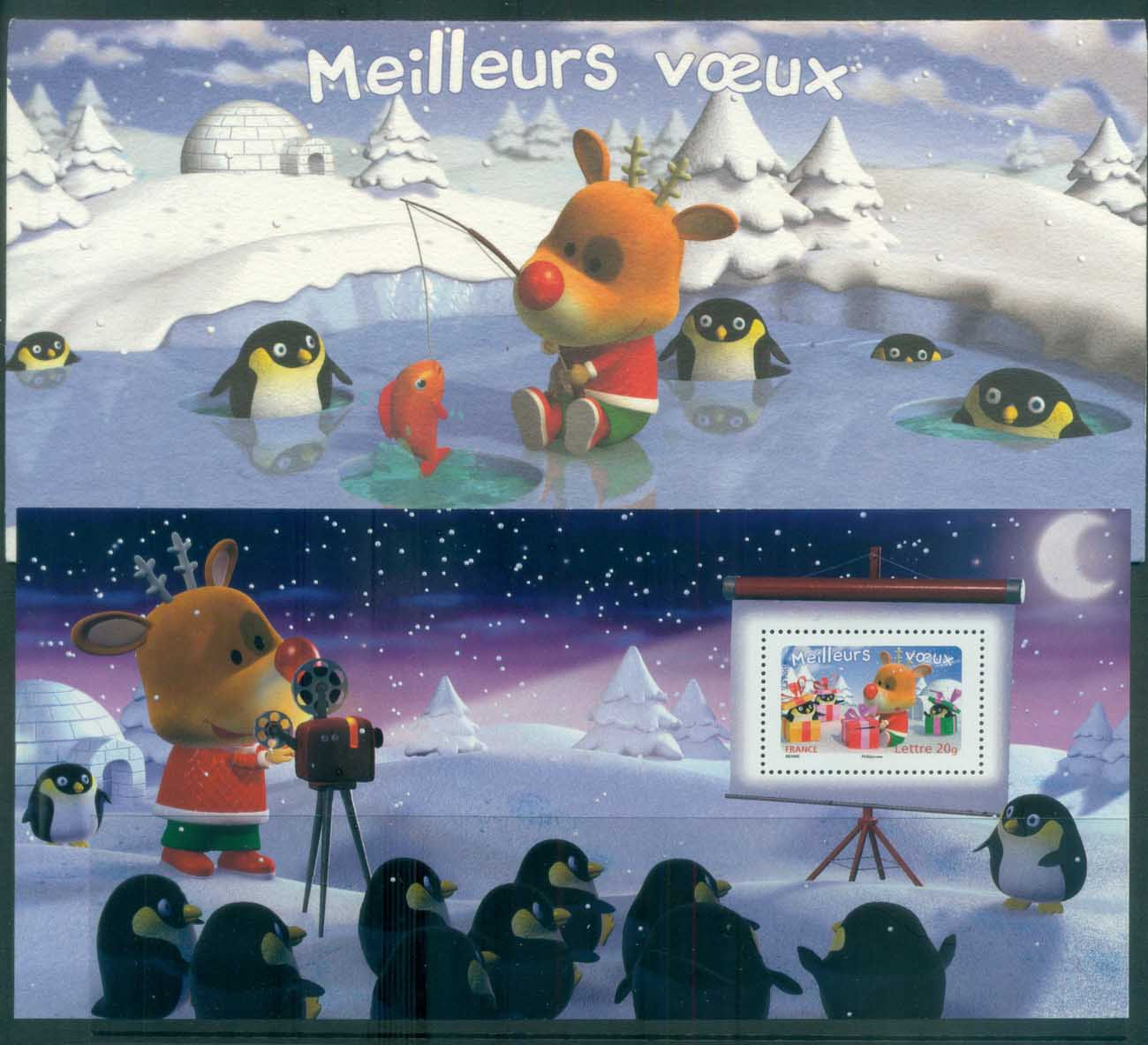 France 2006 Holiday Greetings Card + MS MUH lot80177