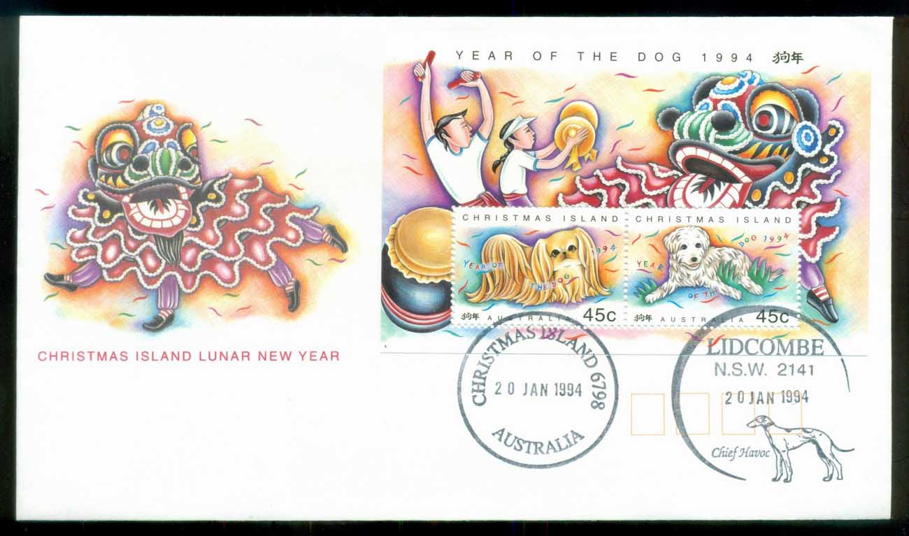 Christmas Is 1994 New Year of the Dog, Christmas Is, Kidcombe Greyhound Chief Havoc FDC lot80197