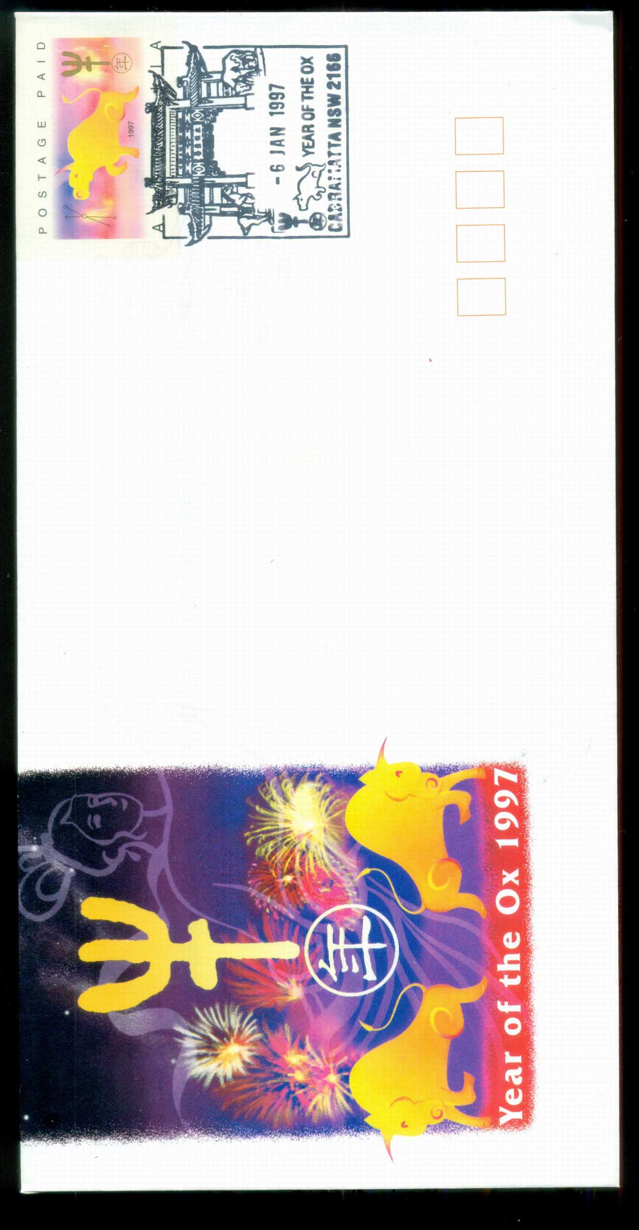 Christmas Is 1997 New Year of the Ox, Cabramatta, domestic PSE FU lot80210