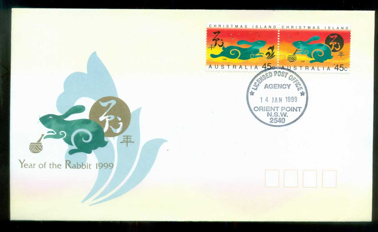 Christmas Is 1999 New Year of the Rabbit, Orient Point NSW FDC lot80230