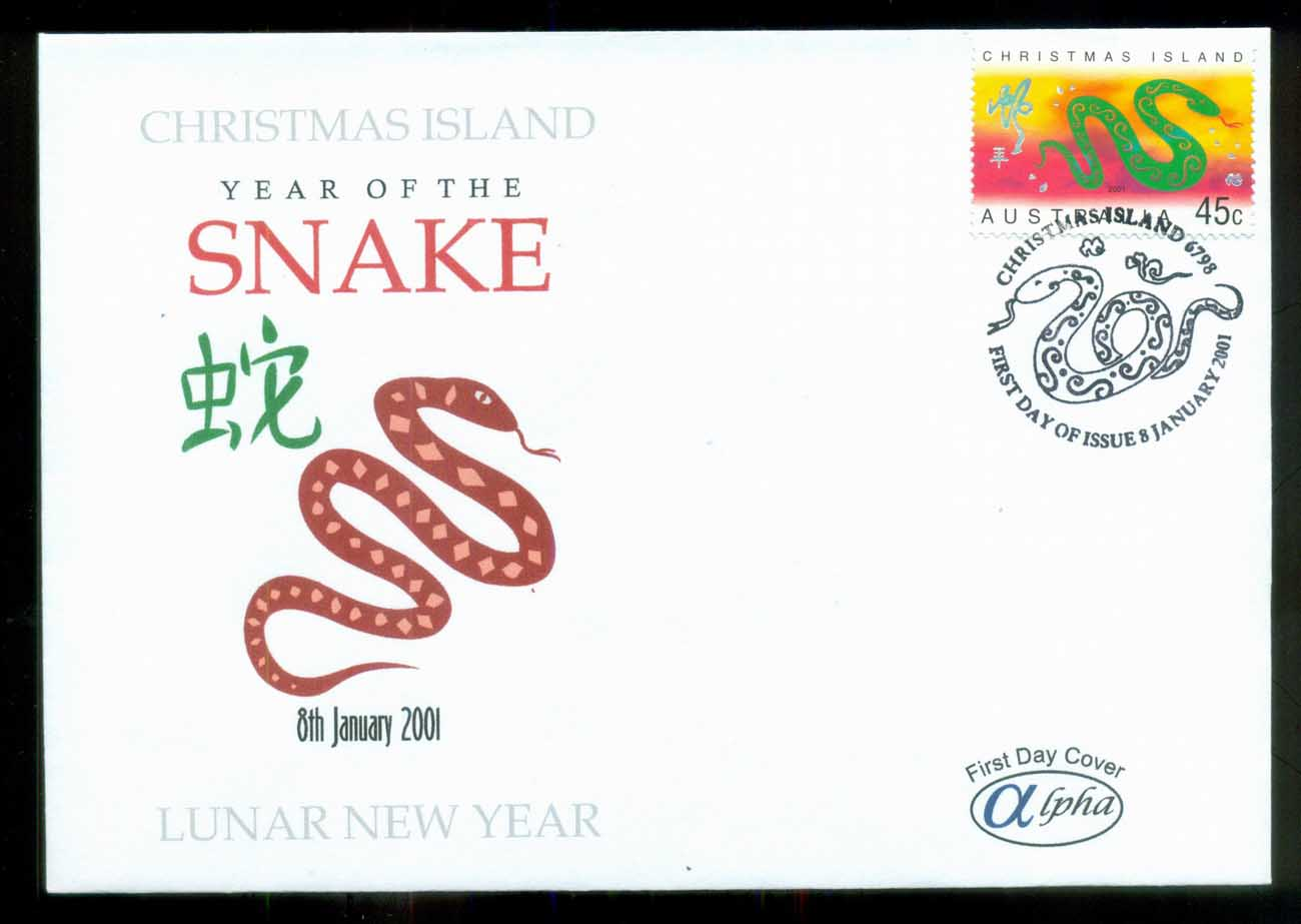 Christmas Is 2001 New Year of the Snake, Christmas Is, Alpha FDC lot80257