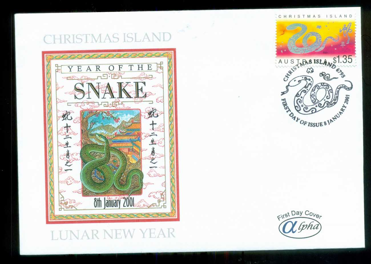 Christmas Is 2001 New Year of the Snake, $1.35, Christmas Is, Alpha FDC lot80260