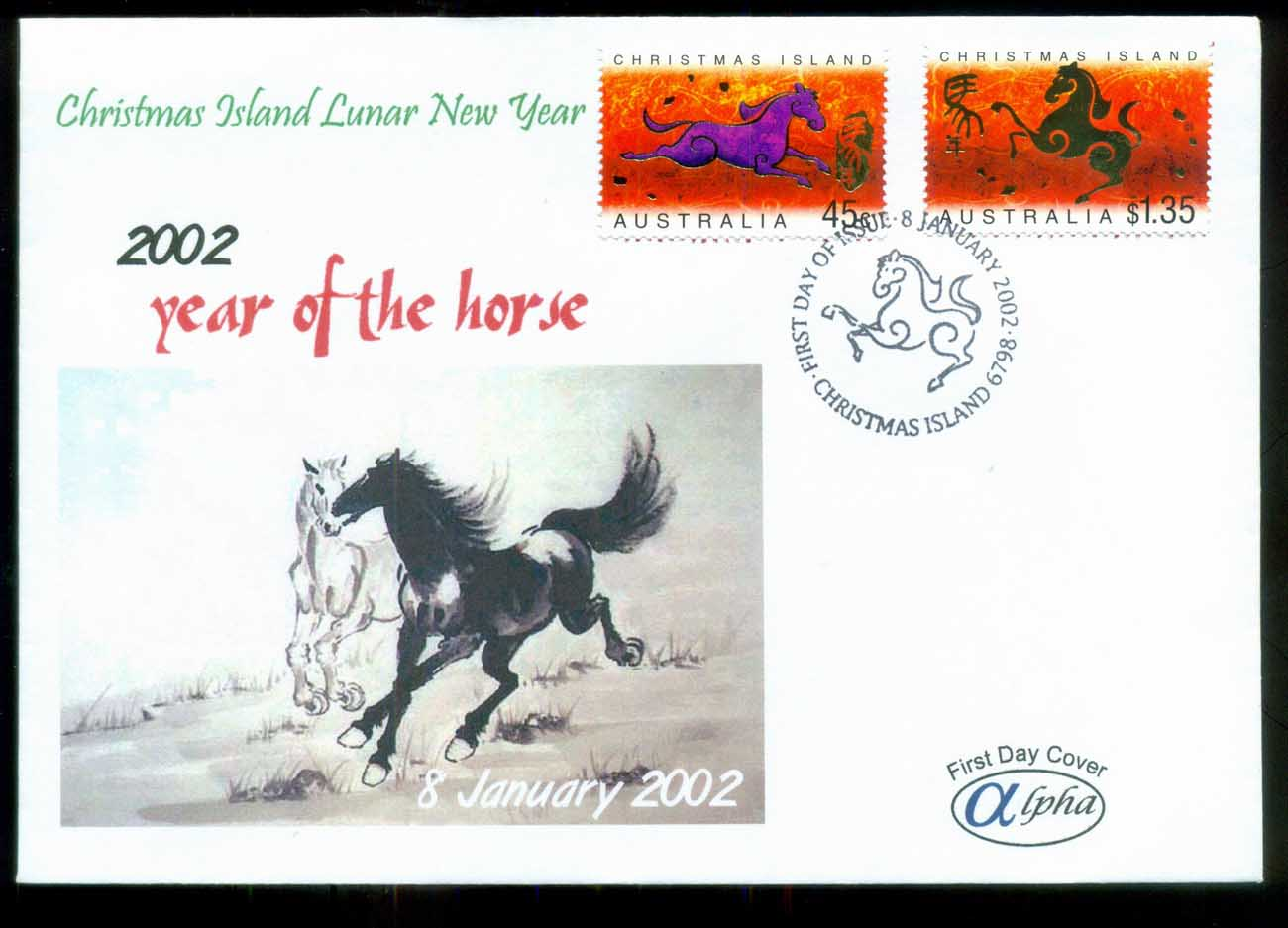 Christmas Is 2002 New Year of the Horse, Christmas Is Alpha FDC lot80275