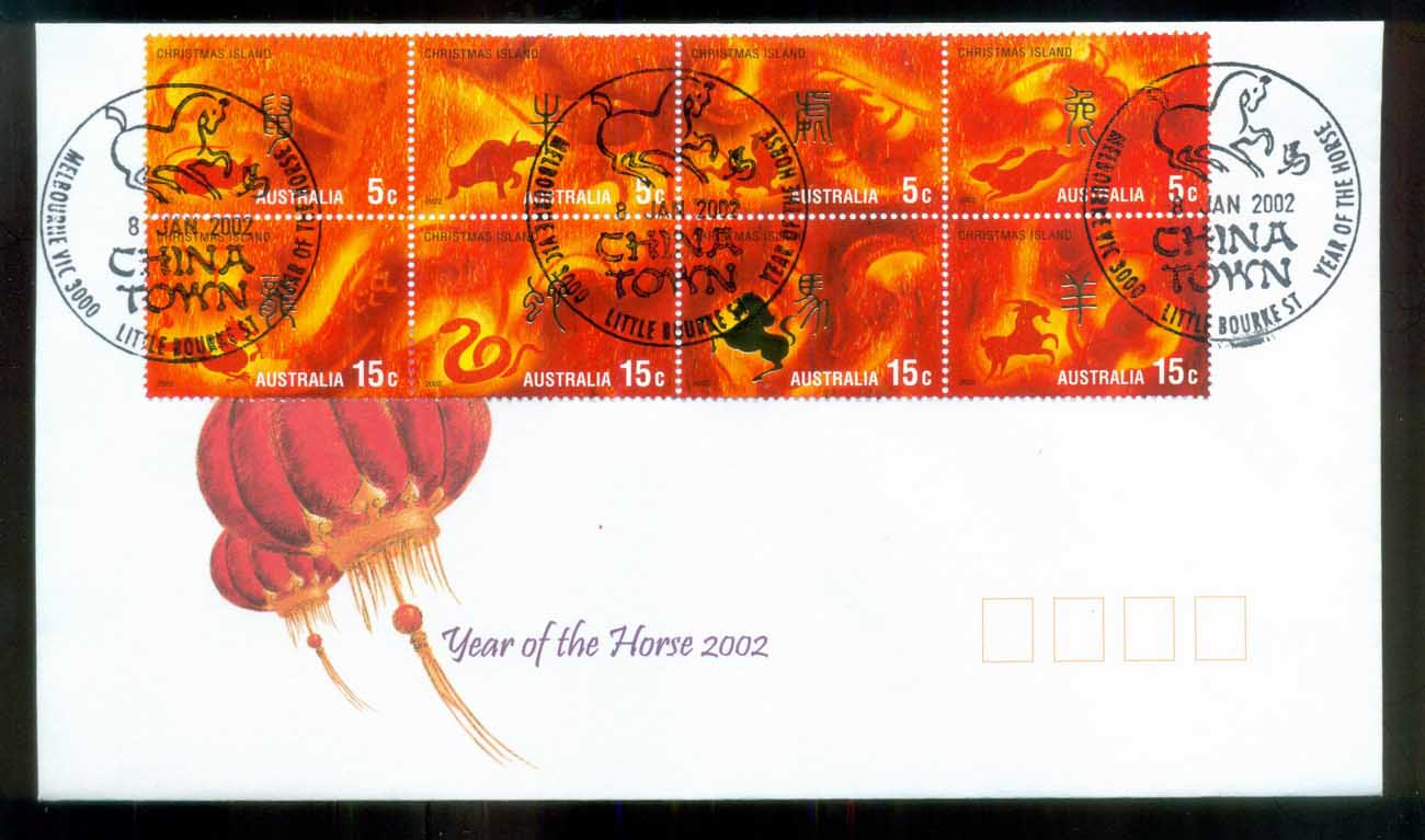 Christmas Is 2002 New Year of the Horse,2x Str ex Sheetlet Chinatown Melbourne FDC lot80280