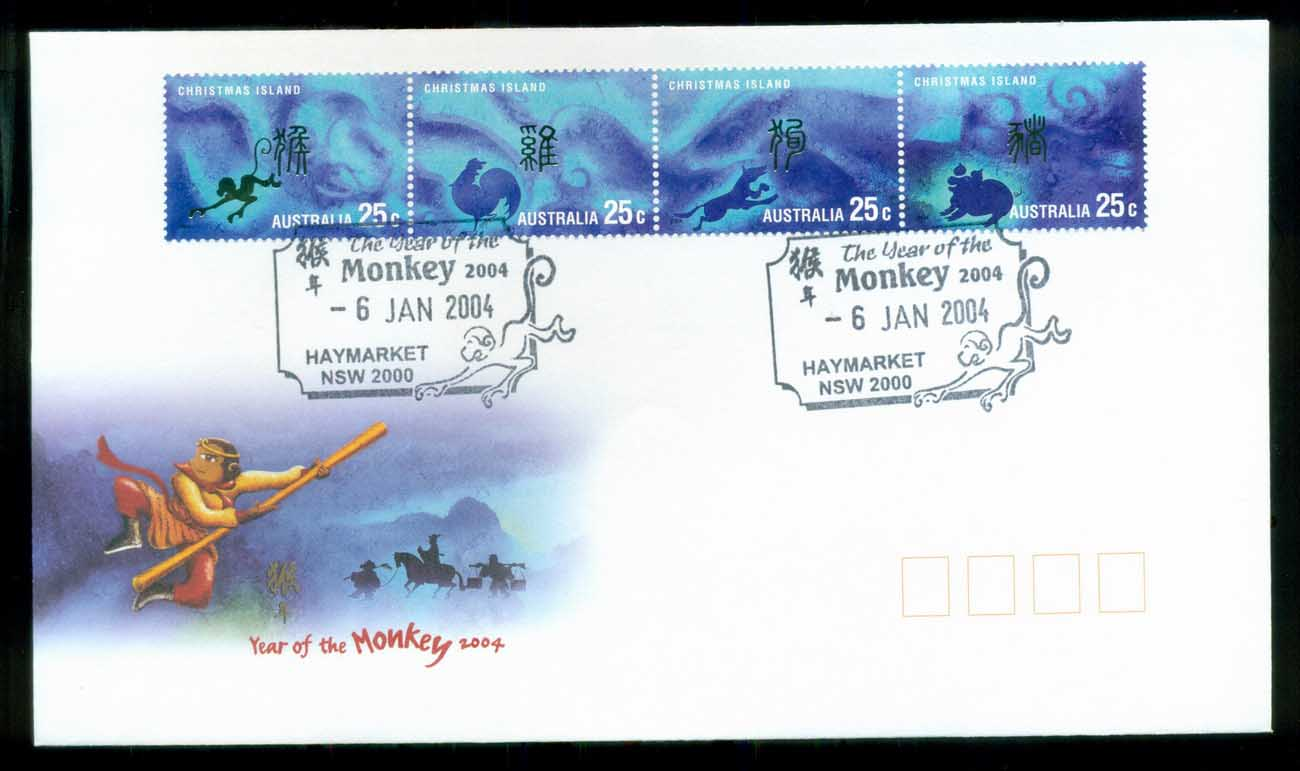 Christmas Is 2004 New Year of the Monkey,25c Str 4, Haymarket NSW, FDC lot80295