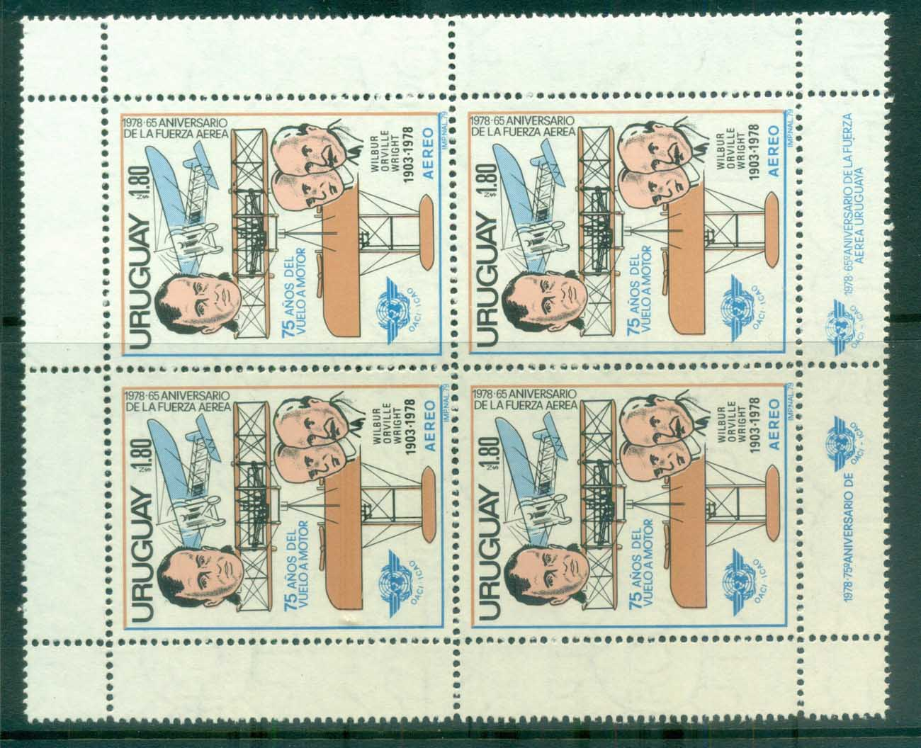 Uruguay 1979 Wright Bros, Blk 4 with margins MUH lot81627