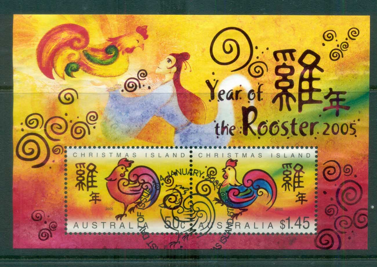 Christmas Is 2005 New Year of the Rooster MS FU lot81649