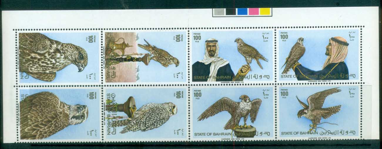 Bahrain 1980 Falcons Blk 8 (folded) MUH lot81685