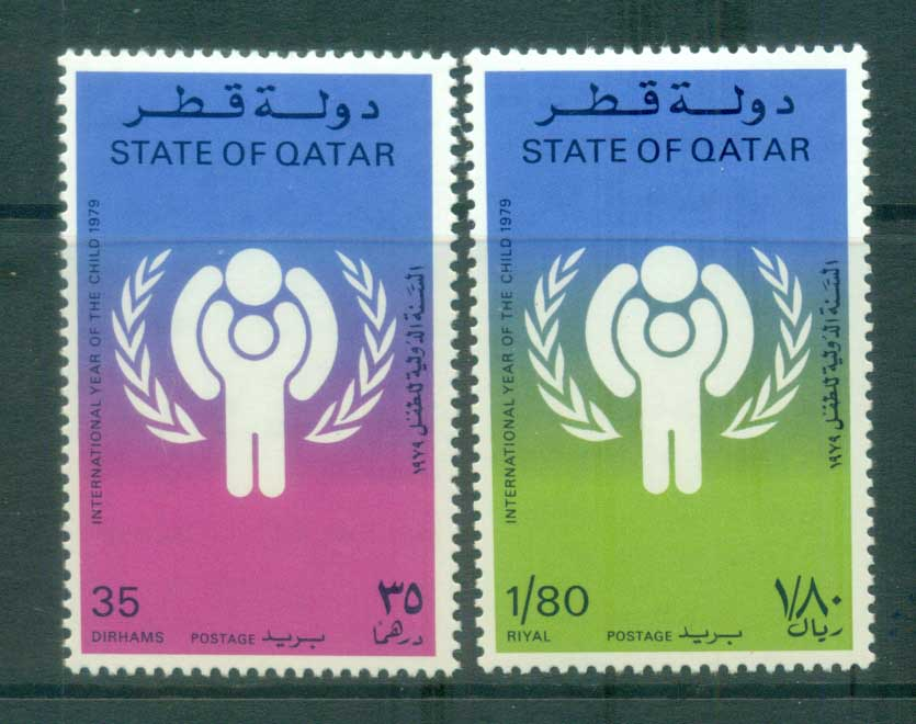 Qatar 1979 Intl. Year of the Child MUH lot81686