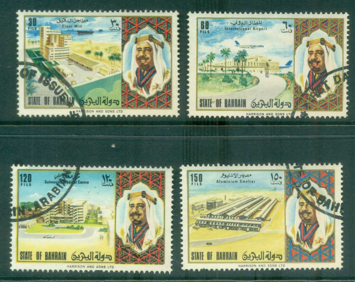 Bahrain 1973 National Day lot81691