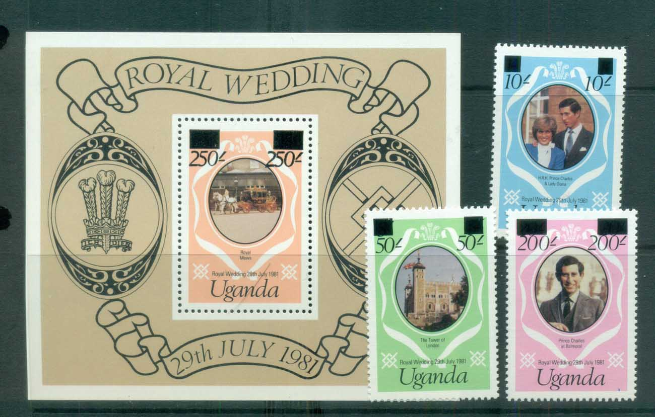 Uganda 1982 Charles & Diana Royal Wedding Opt + MS MUH lot81877