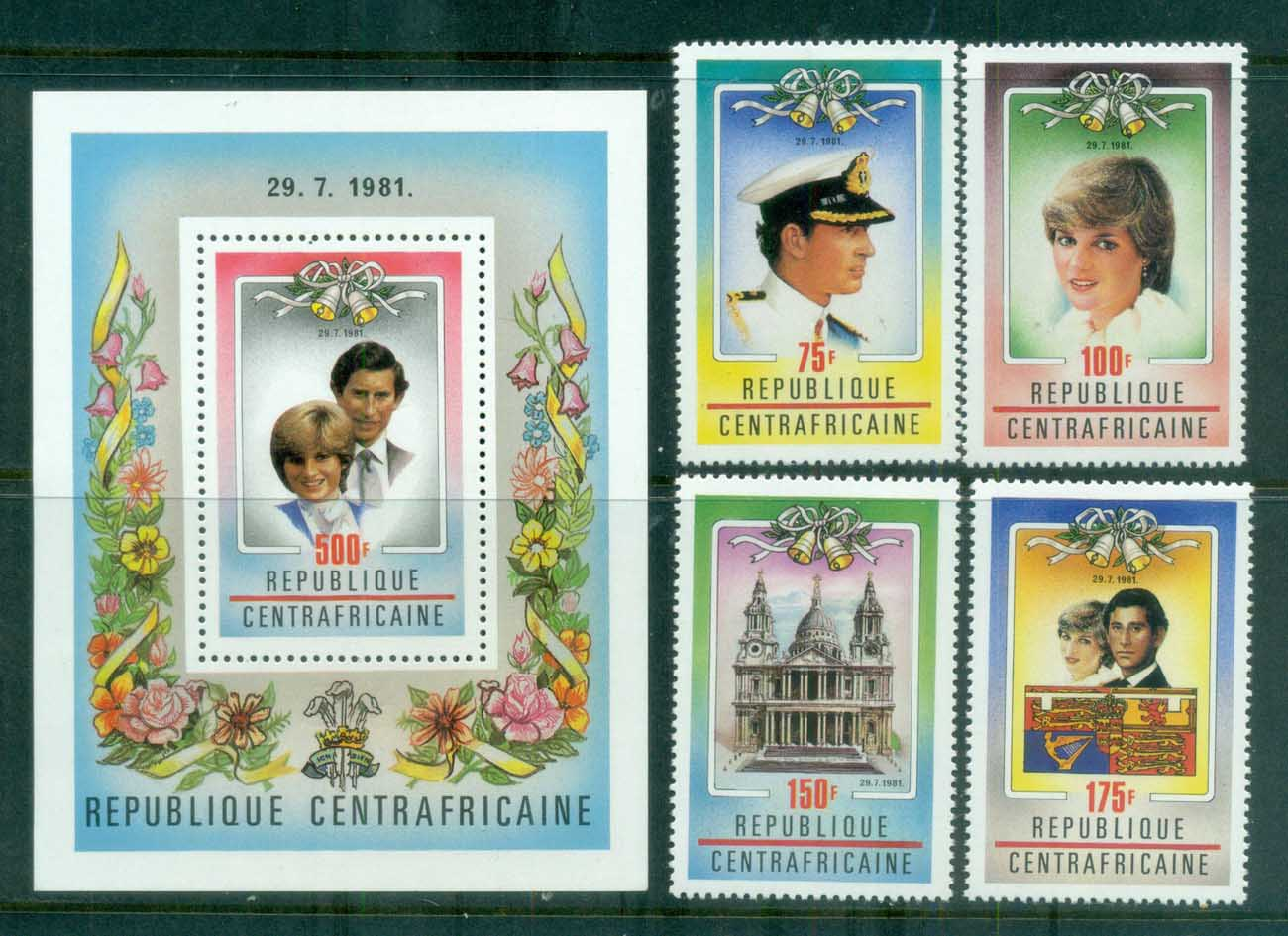 Central African Republic 1981 Charles & Diana Royal Wedding + MS MUH lot81923