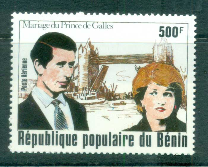 Benin 1981 Charles & Diana Royal Wedding MUH lot81943