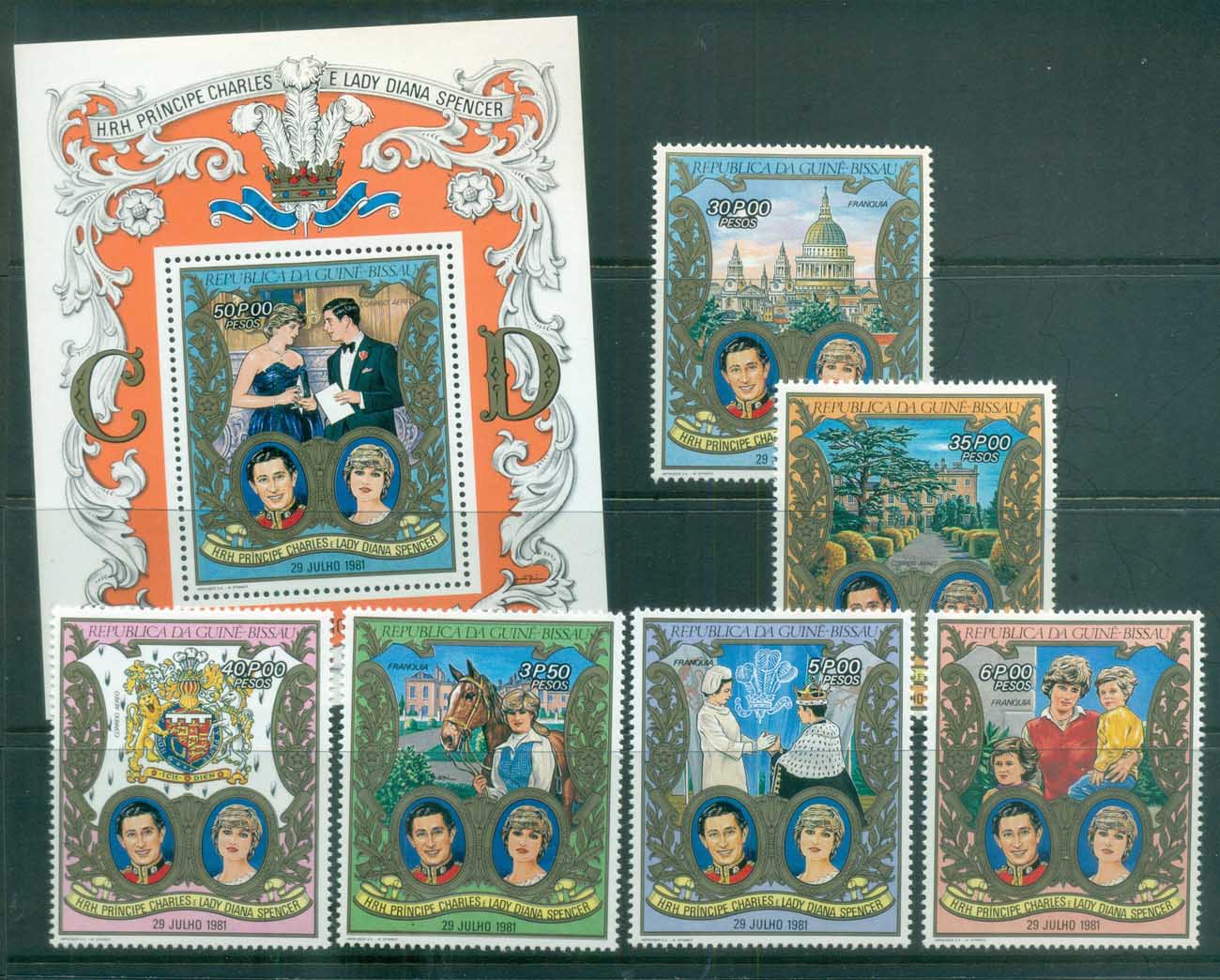 Djibouti 1981 Charles & Diana Royal Wedding + MS MUH lot81947