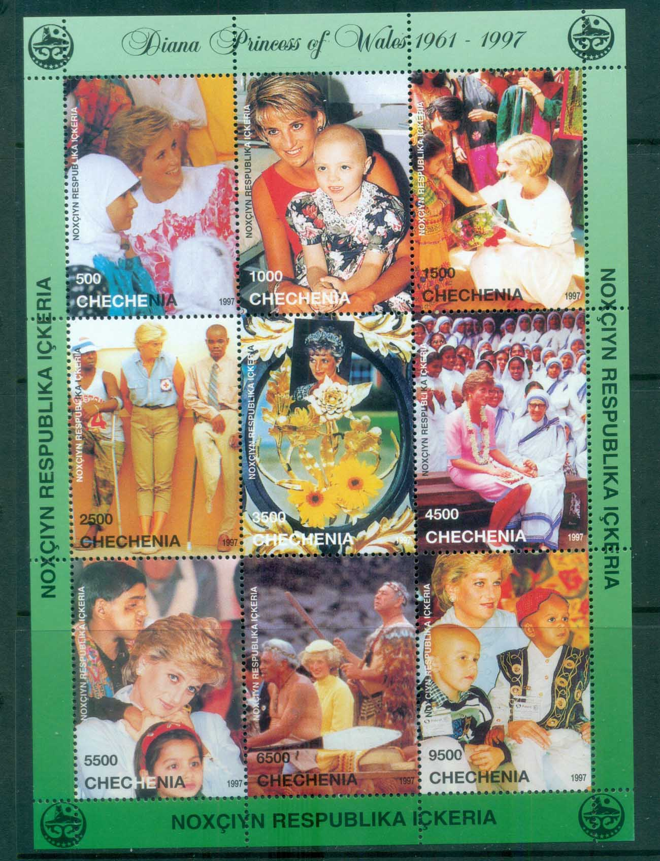 Chechenia 1999 Princess Diana In Memoriam MS MUH lot82003