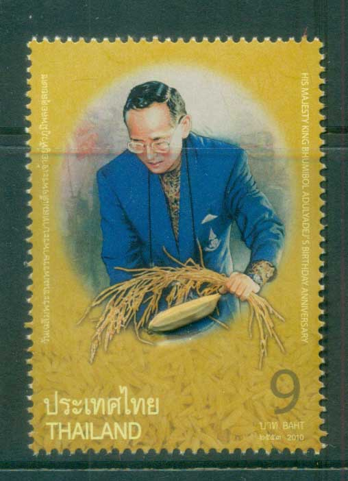 Thailand 2011 King Bhumibol Birthday, Rice Grain MUH lot82061
