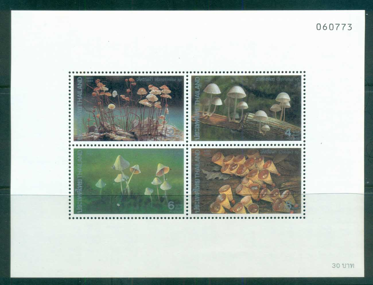 Thailand 1993 Mushrooms, Funghi MS MUH lot82098