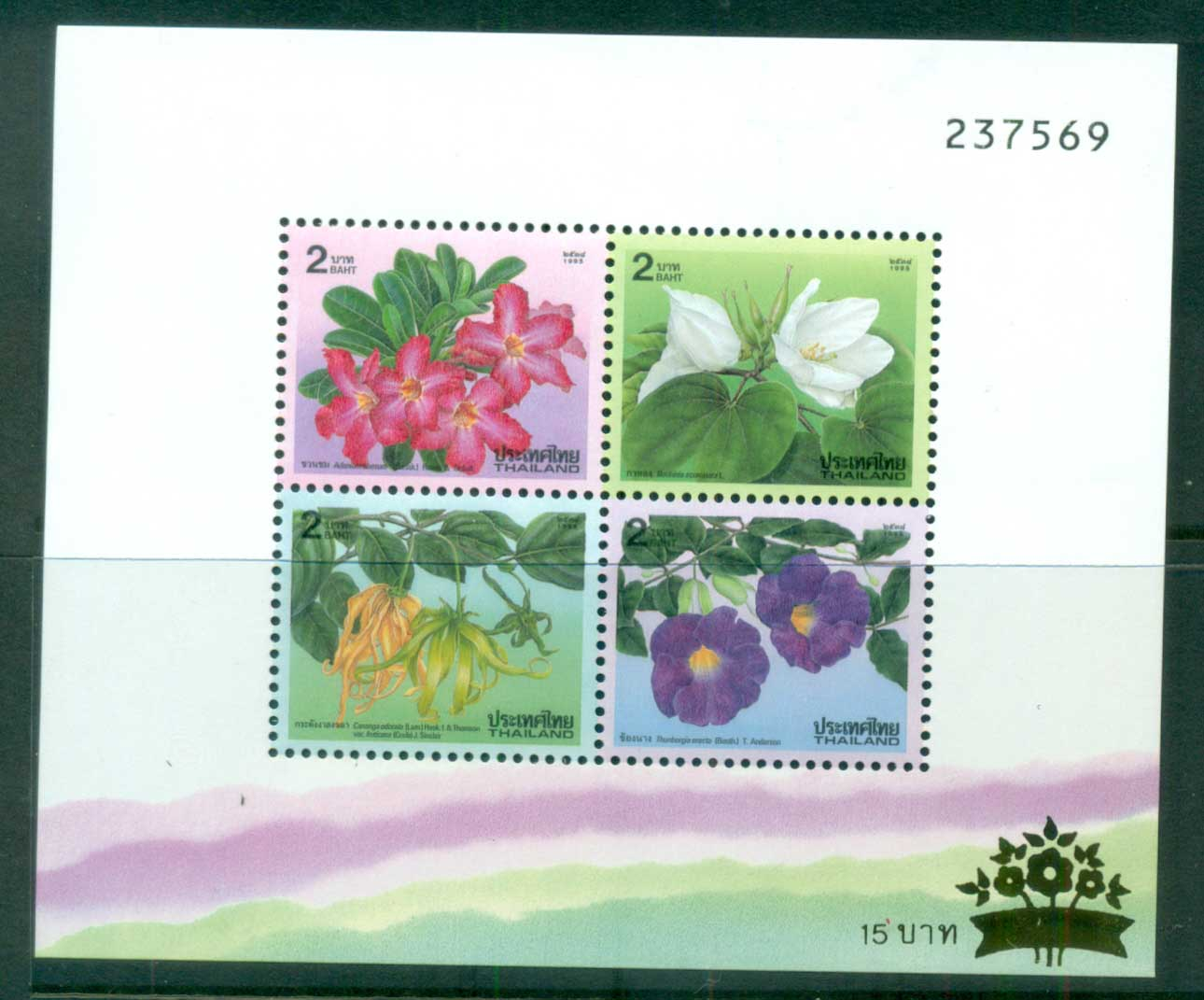 Thailand 1995 New Year Flowers MS MUH lot82119