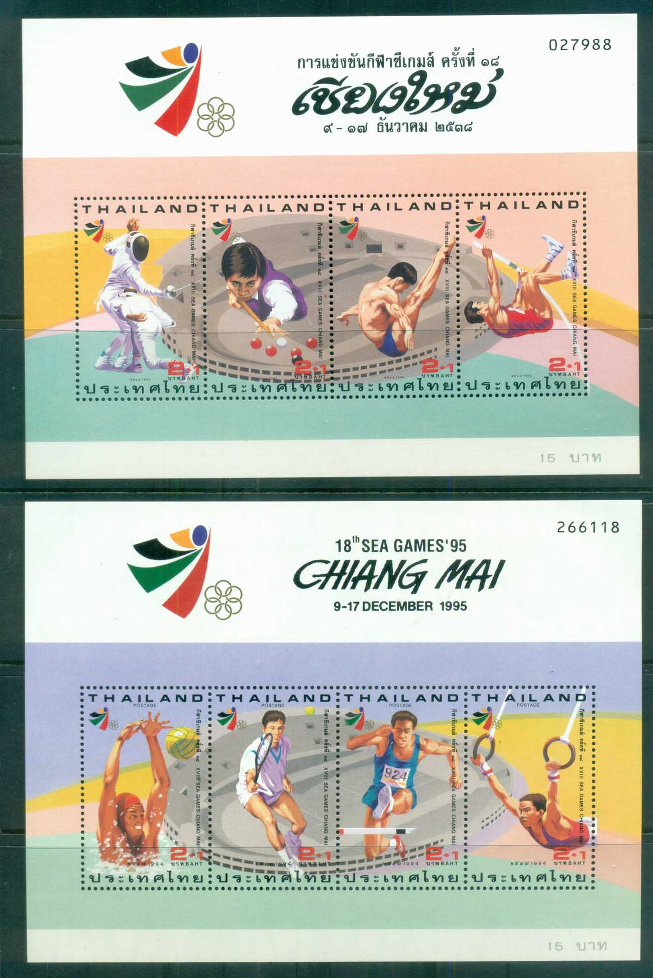 Thailand 1995 South East Asian Games 2x MS MUH lot82137