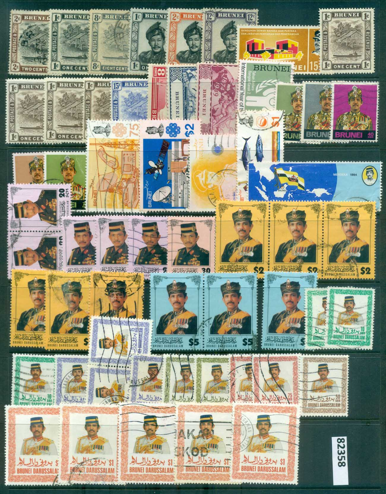 Brunei 1940's on Assorted Oddments MLH/FU lot82358