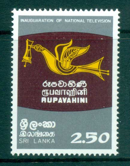 Sri Lanka 1982 Television Inauguration MUH lot82440