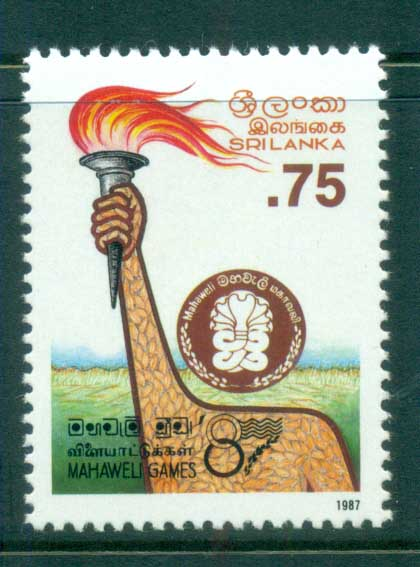 Sri Lanka 1987 Mahaweli Games MUH lot82445
