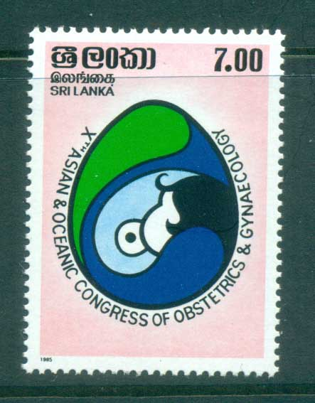 Sri Lanka 1985 Obstetrics & Gynecology Conf. MUH lot82447