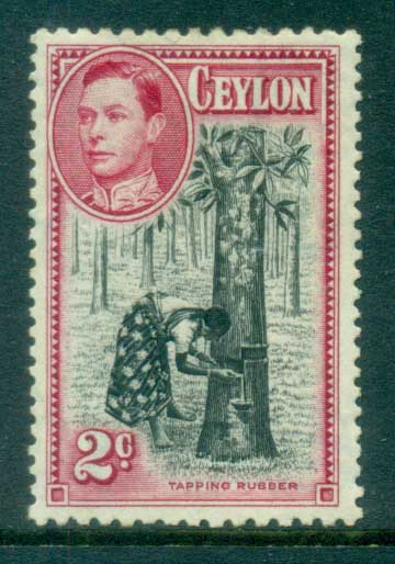 Ceylon 1938-52 KGVI Tapping Rubber 2c Perf 11.5x13 MLH lot82464