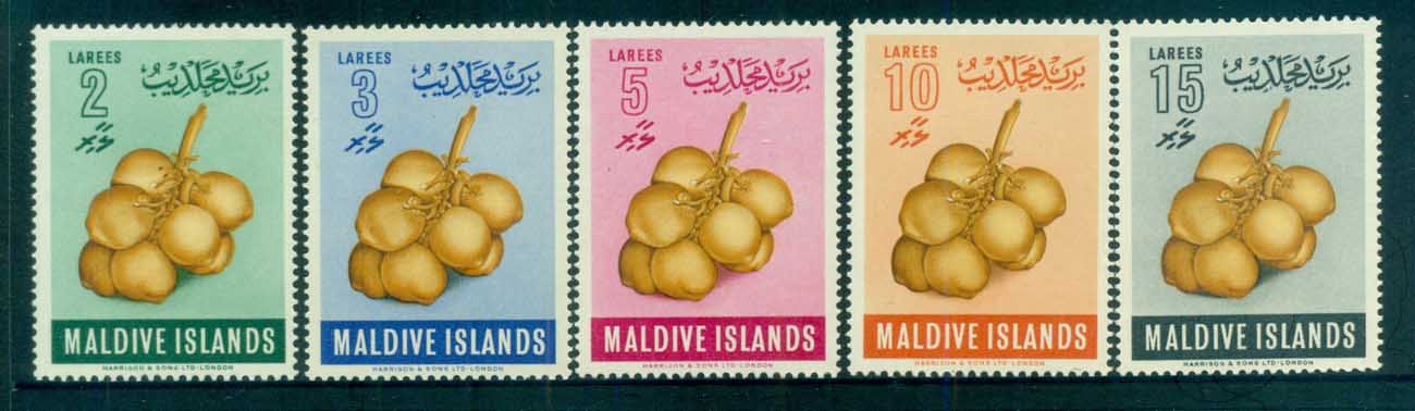 Maldive Is 1961 Coconuts MUH lot82487