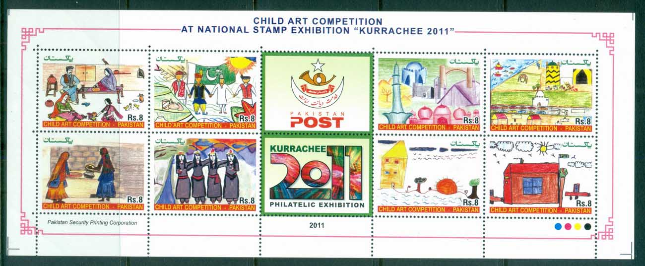Pakistan 2011 Child Art Competition MS MUH lot82498